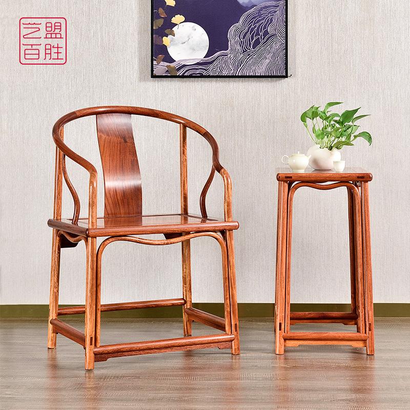 艺盟百胜大果紫檀安思远圈椅三件套明式花梨木垂手圈椅扶手椅家具