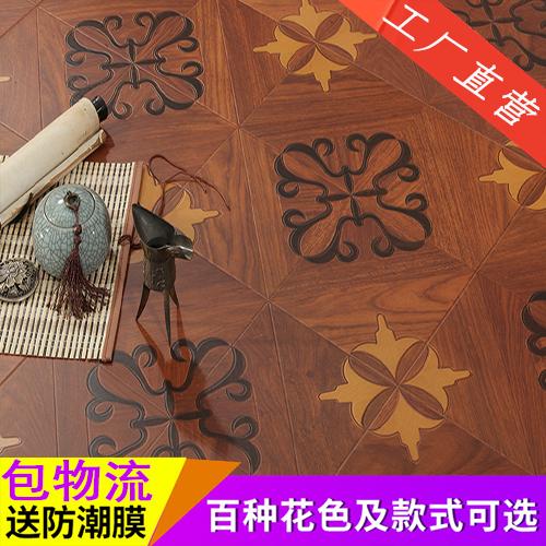 强化复合仿大理石木地板12MM家用厂家直销环保耐磨商卧室欧式工程