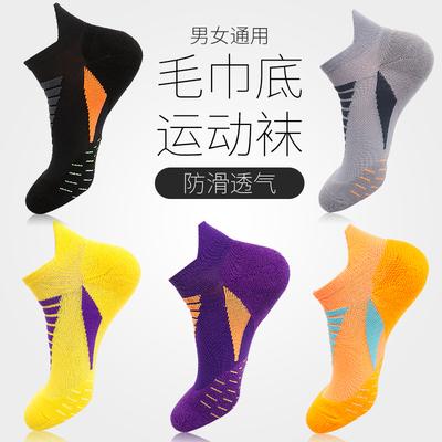 力伯儂馬拉松運動襪男女加厚防臭精英籃球襪跑步毛巾底短襪子中筒
