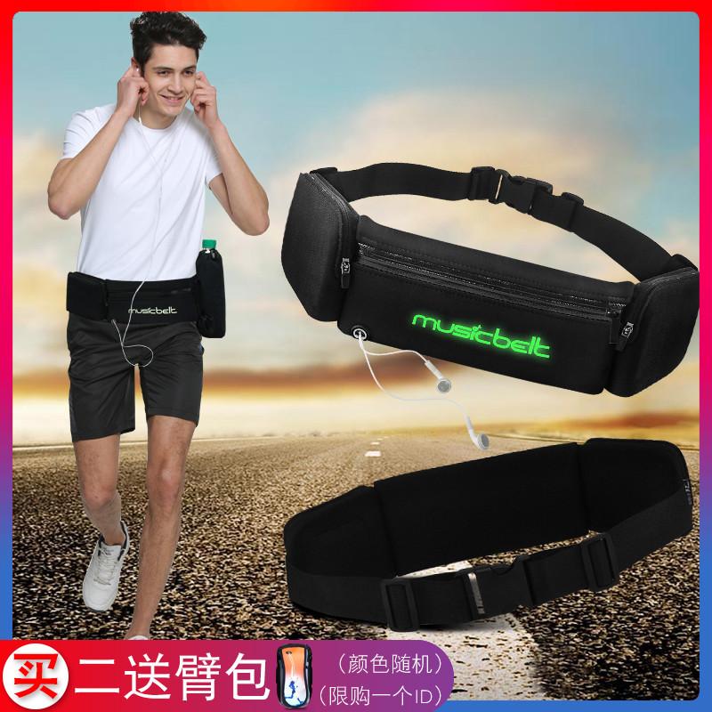 跑步手机腰包男户外多功能运动健身贴身水壶腰包女2018新款时尚