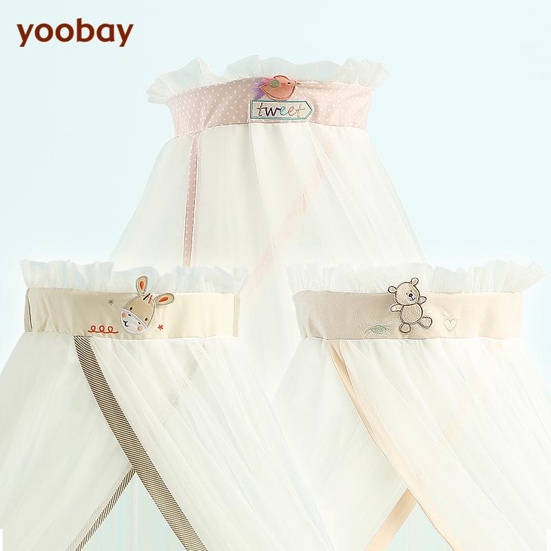 友貝YOOBAY嬰兒蚊帳寶寶蚊帳兒童蚊帳嬰兒床蚊帳120^~65 130^~70CM