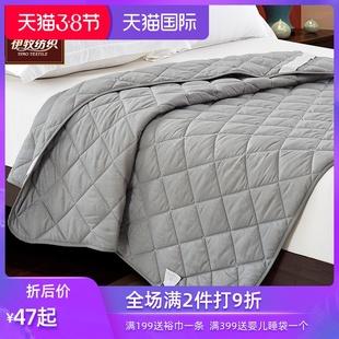 伊牧床垫床褥榻榻米床护垫1.8m1.5米垫被薄款单双人 席梦思保护垫