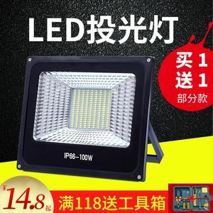 led投光灯室外灯照明庭院工厂房探照灯射灯户外灯防水100w广告灯