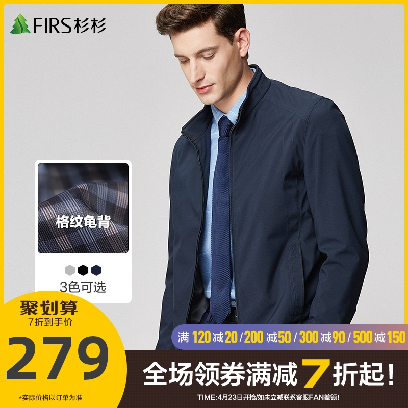 Shanshan men's jacket men's 2021 spring new middle-aged stand-up collar dad jacket men's business casual jacket