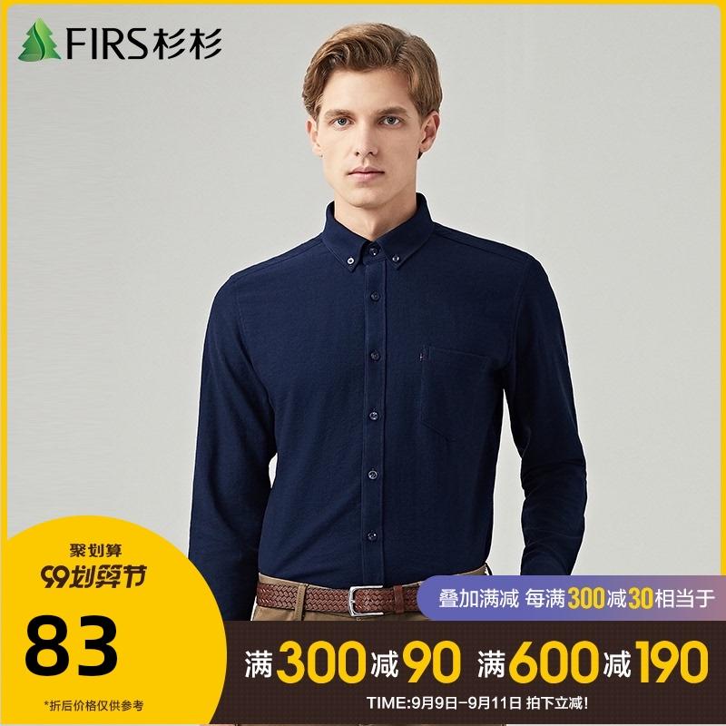 杉杉长袖衬衫男装2020年秋季新款方领男士正装商务休闲纯色衬衣男