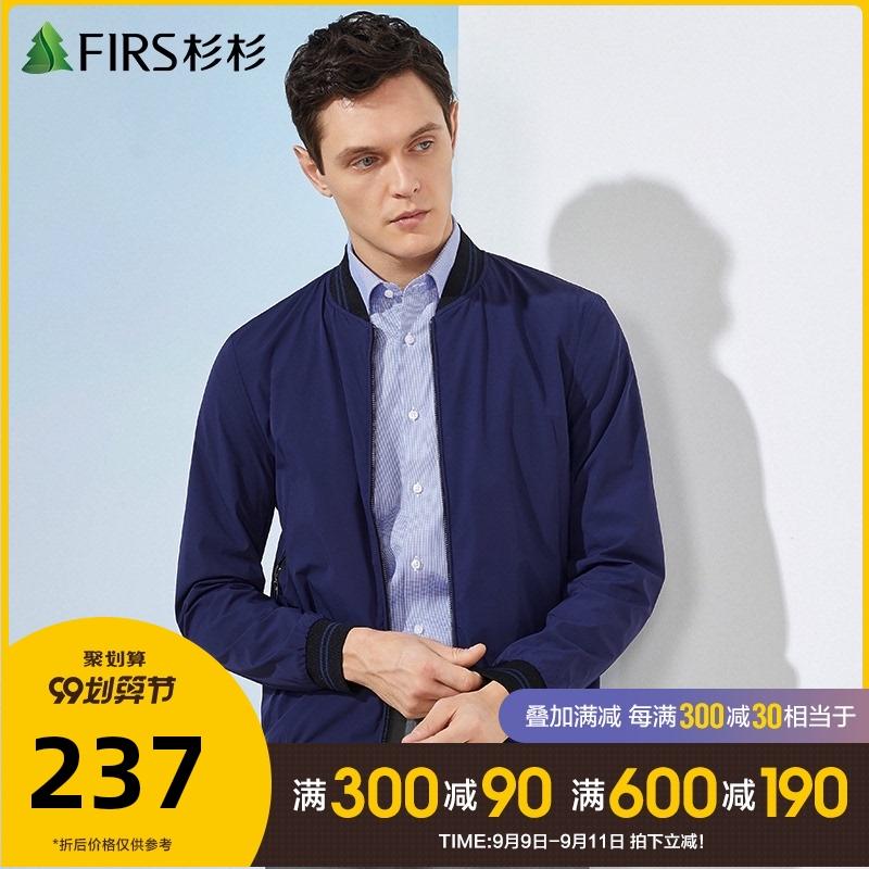 杉杉男装夹克2020年秋季新款中年商务休闲时尚棒球领茄克男士外套