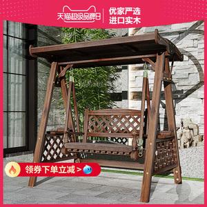 秋千户外庭院实木摇椅别墅双人吊椅