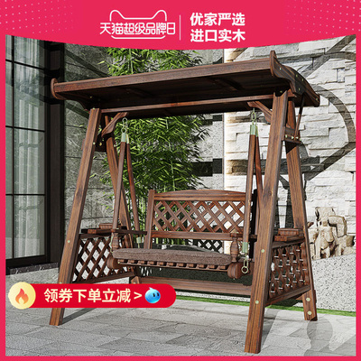 Swing Outdoor Courtyard Solid Wood Rocking Chair Villa Terrace Hanging Chair Anticorrosive Wood Swing Swing Double Adult Hanging Chair Hammock