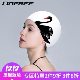 朵梵林硅胶泳帽女长发护耳可爱卡通天鹅印花游泳帽防水不勒头泳帽价格
