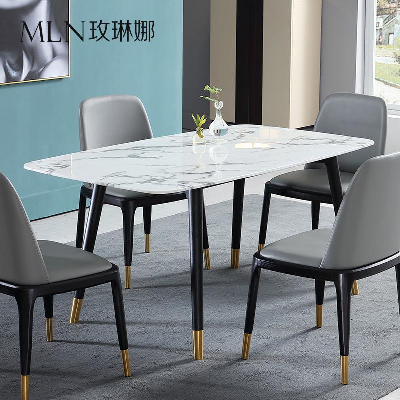 10月15日最新优惠玫琳娜家具 现代简约大理石餐桌椅组合白蜡木轻奢6人吃饭桌长餐台