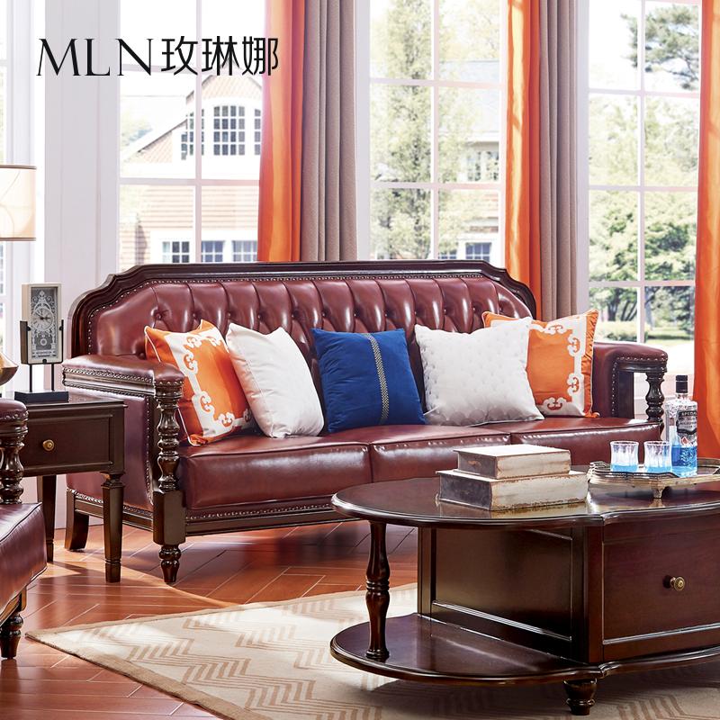 (用6100元券)玫琳娜家具moorestown美式真皮沙发