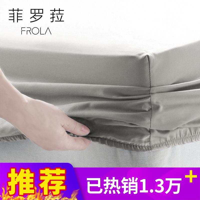 全棉床笠单件纯棉1.8米薄床垫罩保护套席梦思防滑防尘套全包六面
