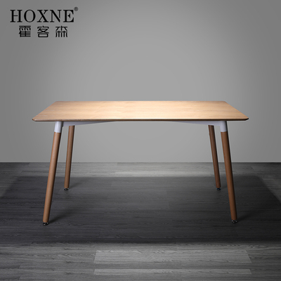 Hoksin Nordic long table home dining table and chair combination modern minimalist small apartment square dining table original wood color