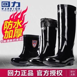 回力雨鞋男士水鞋雨靴男加绒棉防水短筒中筒高筒防滑水靴套鞋胶鞋
