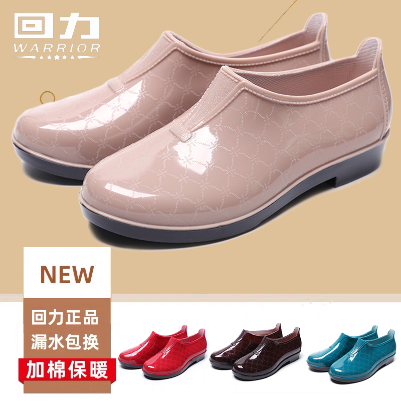 Huili rain shoes women's Yuanbao low top water shoes shallow mouth short rain boots rubber shoes antiskid water boots lazy shoes spring and Autumn