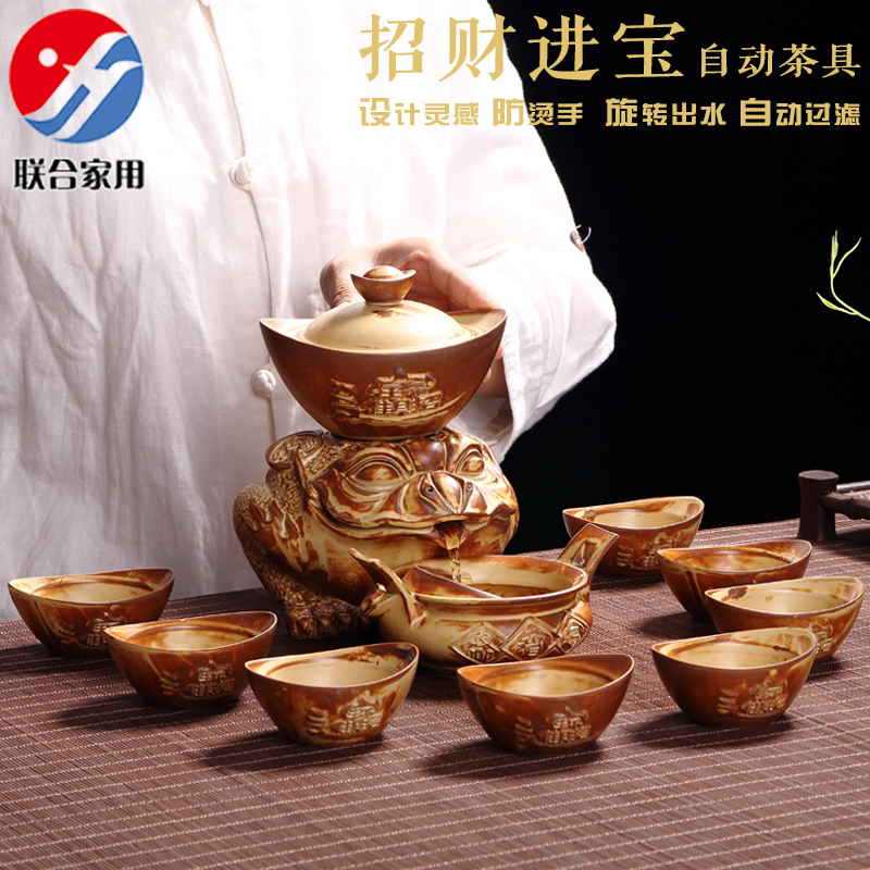 聯合家用 粗陶自動茶具套裝 複古 石磨功夫茶具茶壺茶杯