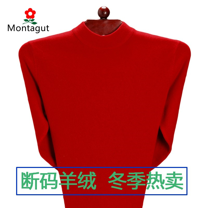 Hengyuanxiang middle aged mens 100% cashmere sweater winter thickened half high collar sweater solid color warm round neck sweater