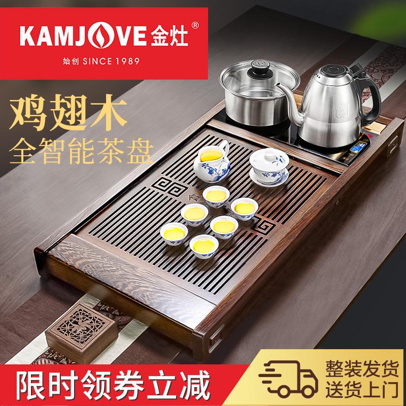 金灶k-185茶具套装家用实木茶盘