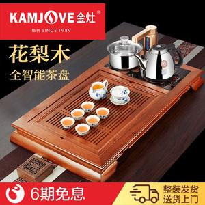 金灶 R-580 花梨木茶盘茶海整套茶具茶台套装全自动家用泡茶机