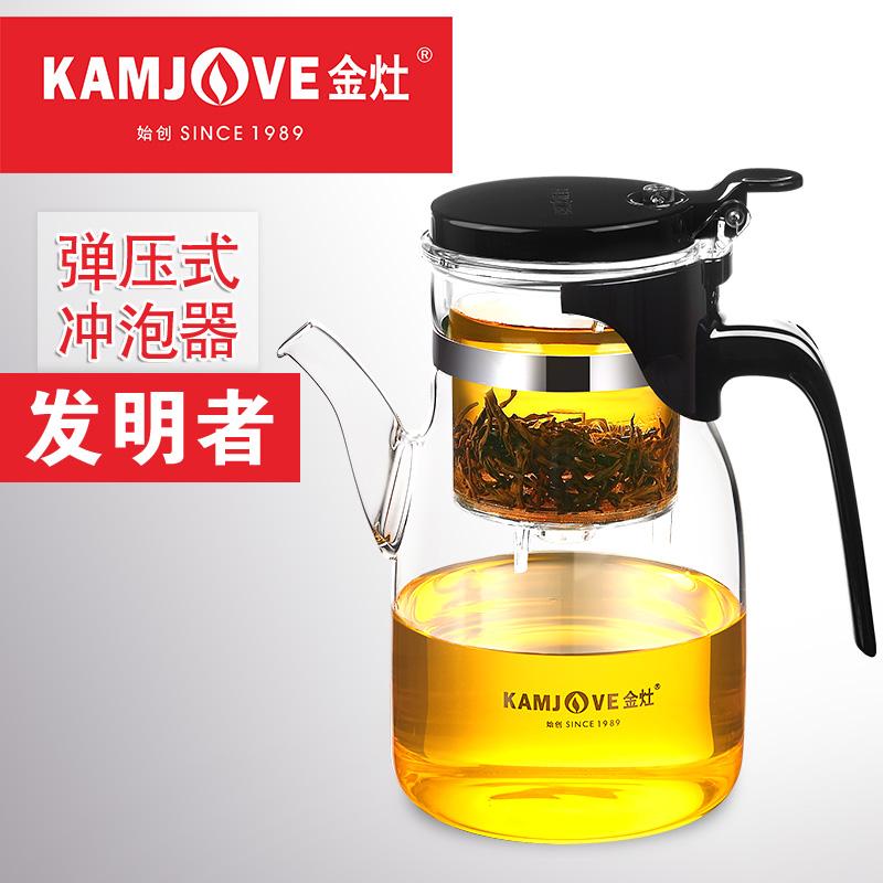 KAMJOVE/ золото кухня элегантная чашка пузырь чайник большой потенциал элегантная чашка стекло фильтрация чайный сервиз подлинный пузырь ароматный чай