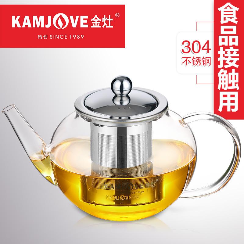 KAMJOVE/ золото кухня элегантная чашка 304 вкладыш чайная церемония чашка пузырь чайник стекло фильтрация чайный сервиз ароматный чай чашка