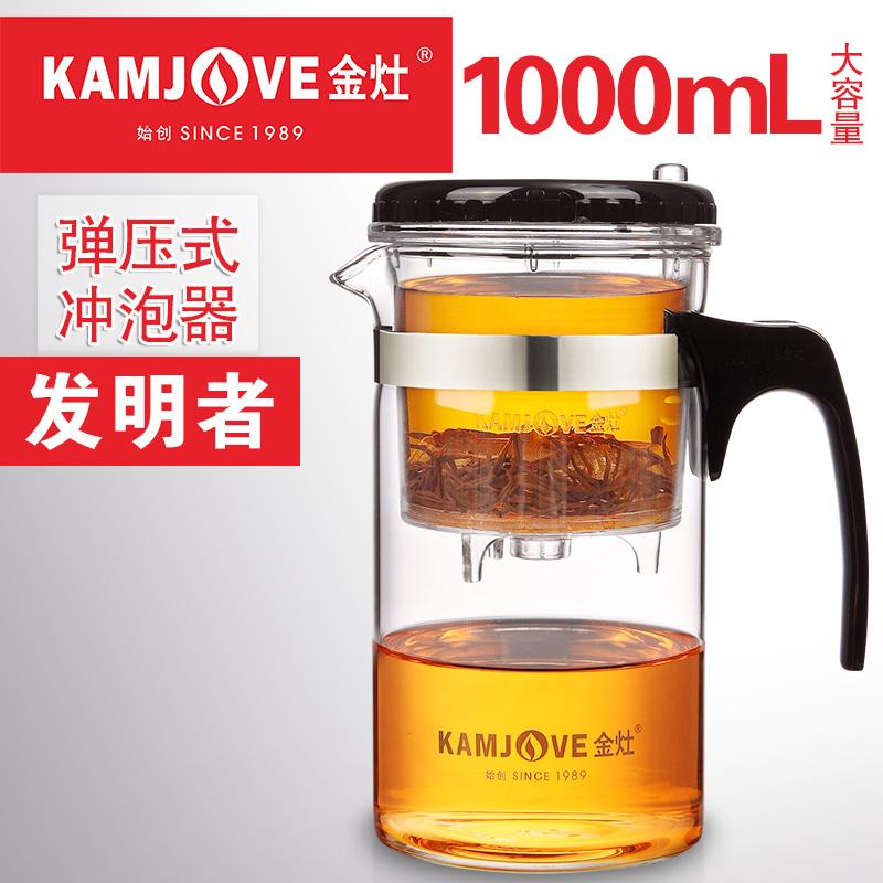 KAMJOVE 金灶 TP~200大容量飄逸杯 茶道杯耐熱玻璃茶壺過濾泡茶壺