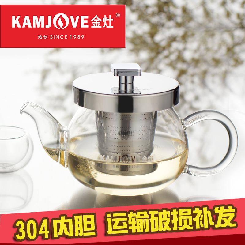 KAMJOVE 金灶AM 耐熱玻璃小茶壺泡茶器品茗紅茶杯普洱茶茶具