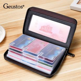 大容量真皮卡包男多卡位卡套女60卡位长款手包卡夹驾驶证件一体包价格