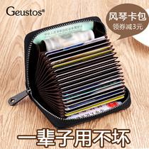 真皮卡包男防消磁高档卡夹超薄防盗刷证件卡片包大容量女卡套小巧