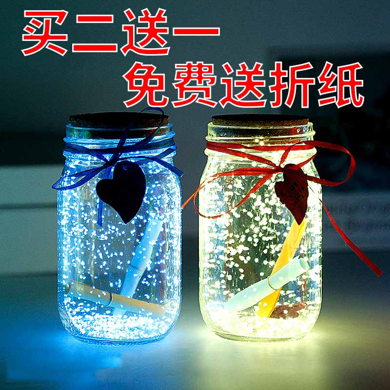 创意挂饰夜光幸运星水晶许愿瓶木塞漂流瓶星空玻璃瓶礼品礼物