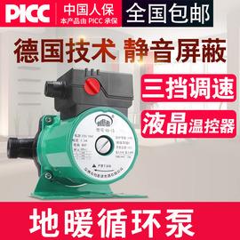 升记暖气循环泵家用静音地暖热水循环水泵地热锅炉自动循环屏蔽泵图片