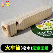 OLF Musical Instrument train flute young children wooden toy whistle playing instrument train whistle sound instrument