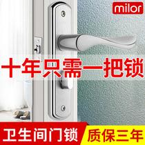 卫生间门锁洗手间厕所浴室通用型锁具无钥匙室内单舌铝合金门把手