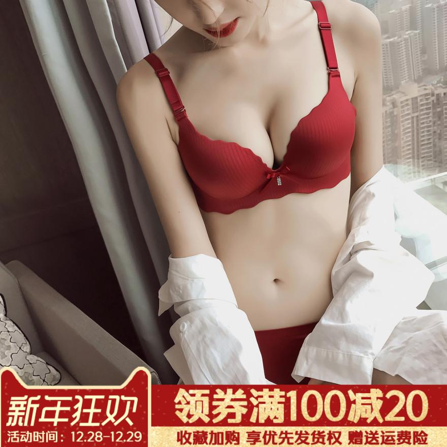 非常厚的聚拢无痕内衣小胸少女加厚款美背光面内衣乳罩秋冬季红色
