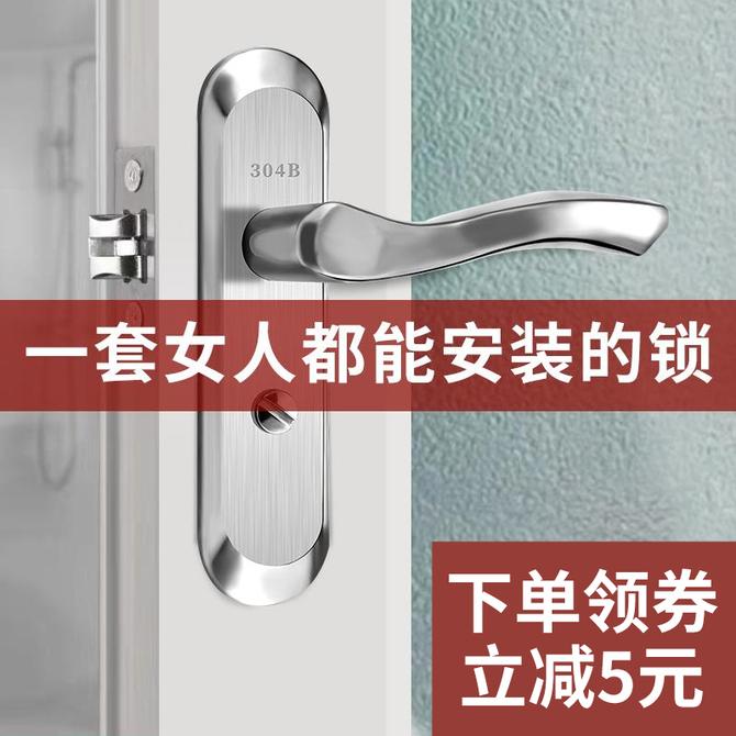 卫生间门锁无钥匙厕所浴室锁把手家用洗手间锁舌卫浴执手通用型