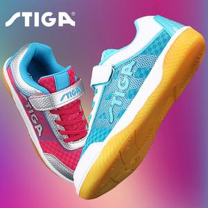 Stiga/斯帝卡儿童乒乓球鞋斯蒂卡防滑女童男童透气专业乒乓训练鞋