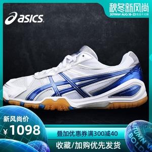 Asics/亚瑟士乒乓球鞋男鞋女鞋爱世克斯乒乓球运动鞋比赛型TPA329