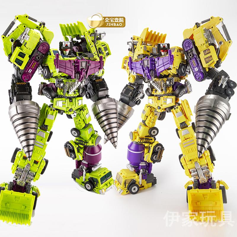 金宝大力神配件包变形玩具金刚六合体放大GT霸天虎工程车黄色ABC