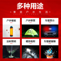 Divine Fire Camping lamp camping tent lamp led rechargeable bright light ultra-bright emergency lamp outdoor lighting Household Flashlight