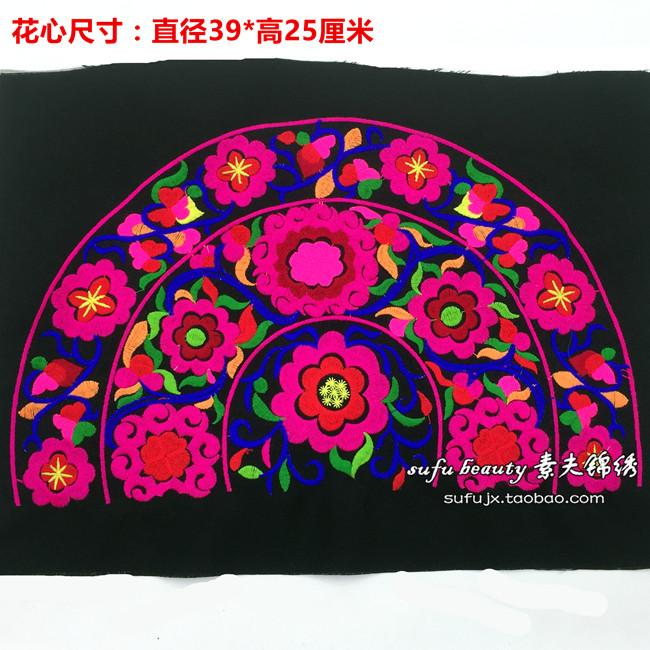 Полукруглая национальная вышивка вышивкой вышивки вышивка вышивка вышивка этническая вышивка вышивка шерстяная пряжа вышитый