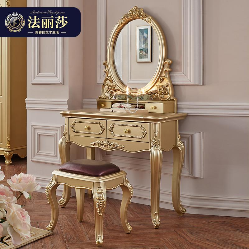 聚法丽莎家具欧式梳妆台卧室实木化妆桌妆镜组合香槟金雕花妆台Y1
