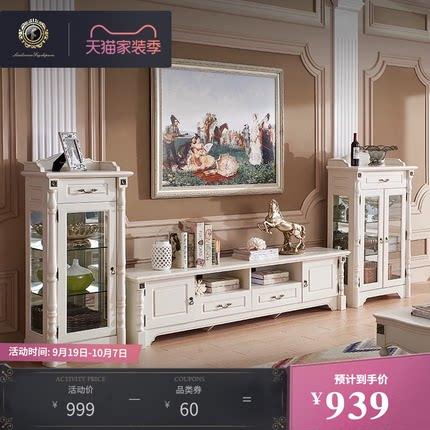 法丽莎家具美式乡村电视柜客厅储物展示柜酒柜欧式客厅组合M3