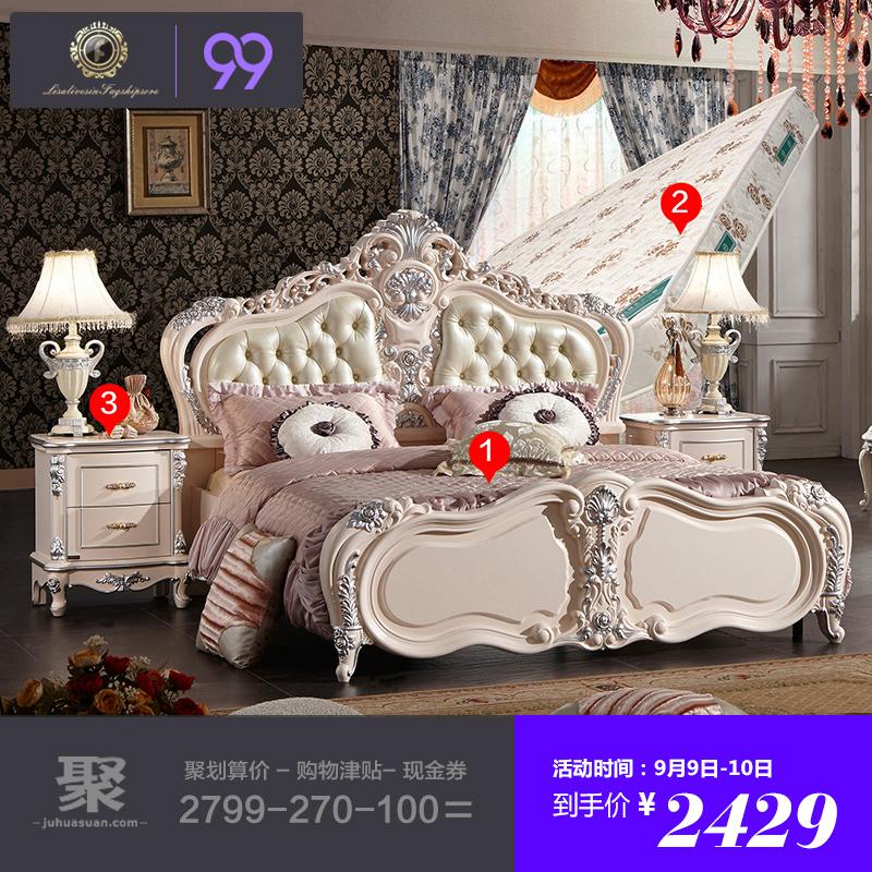 聚法丽莎卧室家具欧式床实木床双人床1.8米大床法式婚床公主床