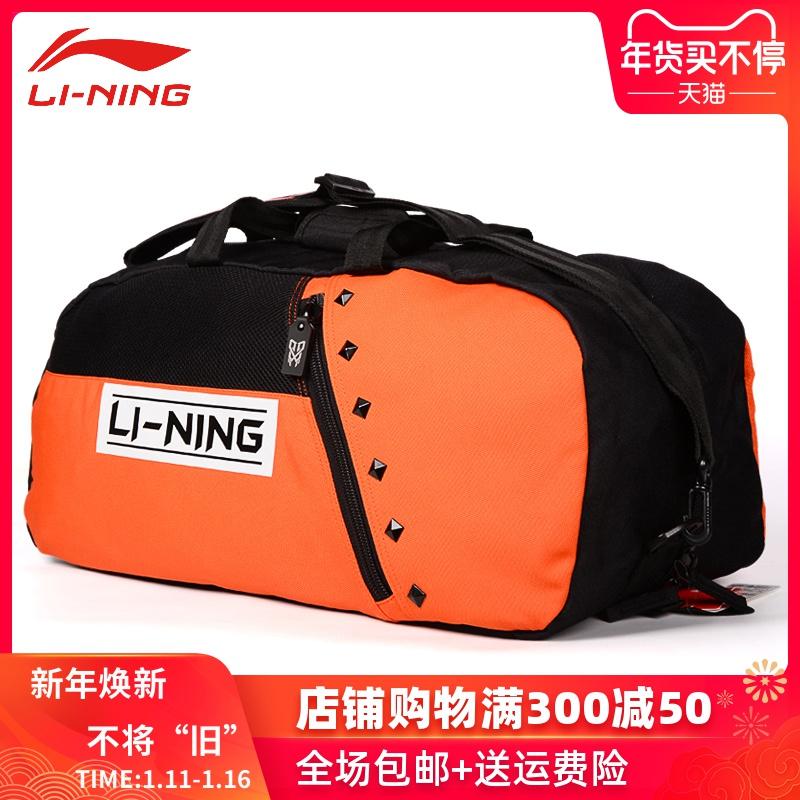 李宁包男手提单肩斜挎包大容量短途旅行包两用轻便简约时尚潮流
