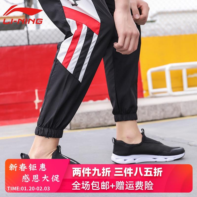 李宁男鞋夏季鞋男士洞洞鞋透气网鞋休闲运动鞋户外涉水沙滩速干鞋