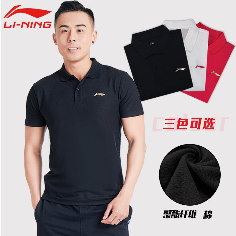 李宁T恤男夏季新款短袖polo衫翻领健身半袖休闲上衣男士运动t恤