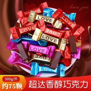 超达牛奶巧克力喜糖批发食品500g糖果散装 结婚喜糖专用巧克力