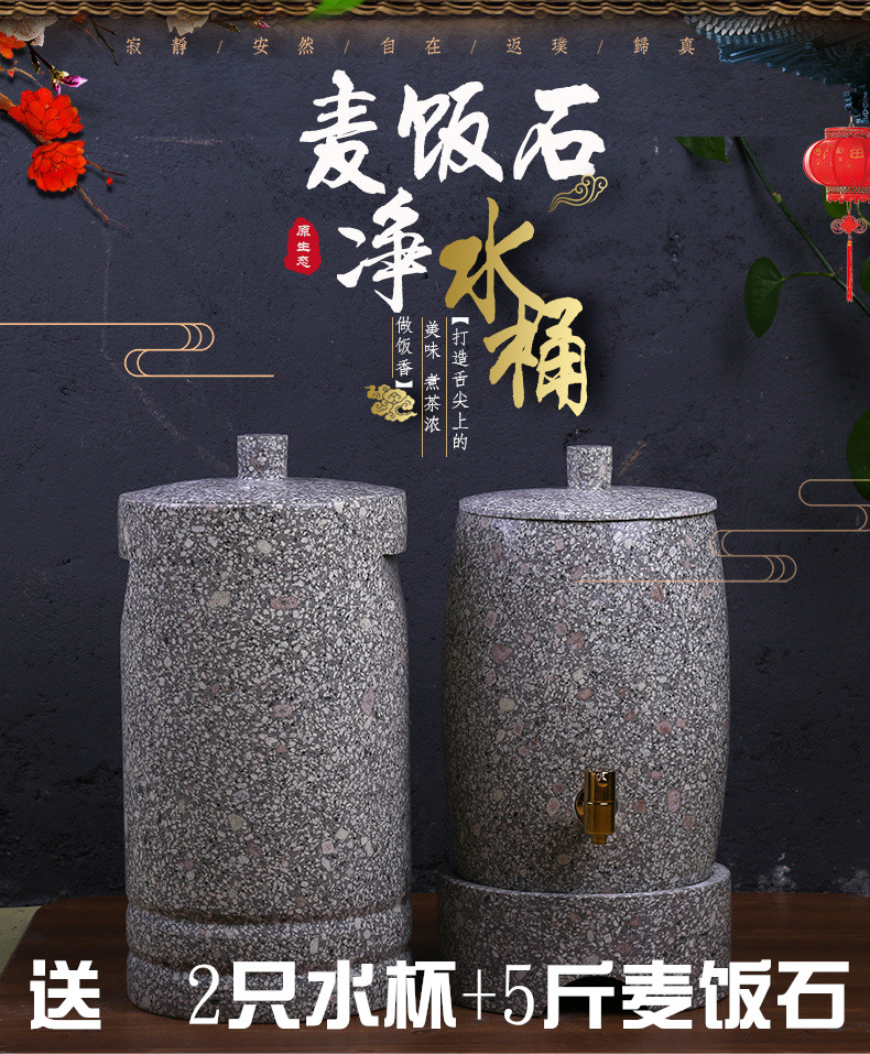 Exquisite Maifan stone bucket water dispenser water purifier water purifier tea ceremony water storage tank with faucet package