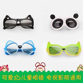 软款儿童3d眼镜三D偏光式imax电影院立体专用眼睛reald电视通用