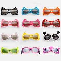 儿童3d眼镜imax电影院专用reald偏光偏振电视通用三D立体眼睛包邮